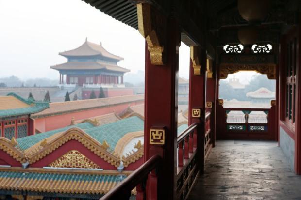 Met Museum: Jianfu Palace View of Forbidden City